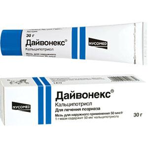 Витамин Д при псориазе